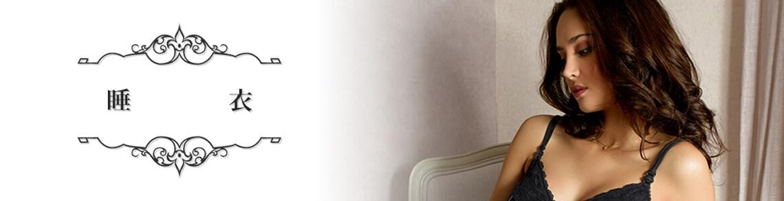 法國凱莎爾孕婦期/哺乳期睡袍