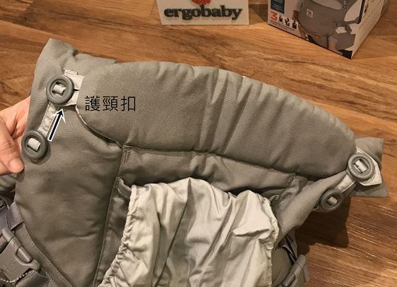 Ergobaby寶寶背巾