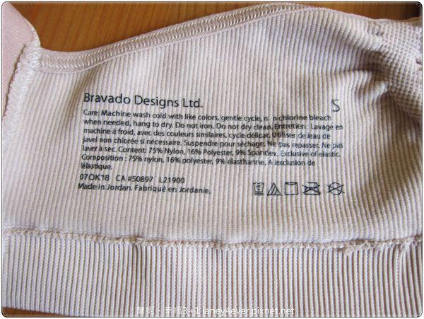 bravado哺乳內衣