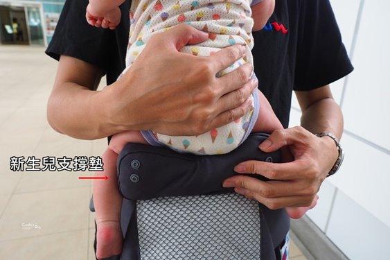 陳小沁Beco8天王星嬰兒背巾