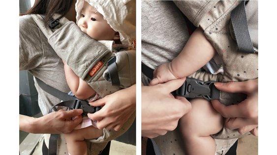 BECO雙子星背巾簡易扣環操作