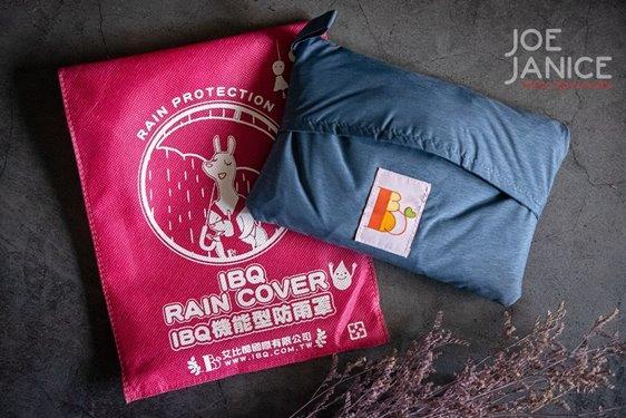 潔妮食旅推薦BECO8天王星背巾
