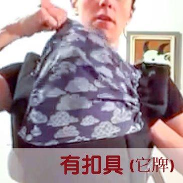 IBQ有機帽兜口水巾開箱介紹