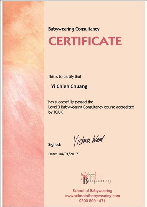 TQUK-level3-國際背巾顧問-Yichieh